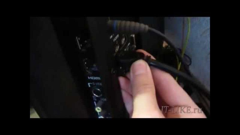 Как подключить компьютер к телевизору через HDMI