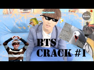 BTS CRACK RUS VER 1 Фантастические Геи