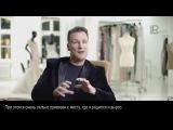 Гвидо Мария Кречмер — дизайнер одежды и автор ароматов LR