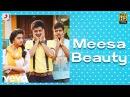 Remo - Meesa Beauty Tamil Video | Sivakarthikeyan | Anirudh Ravichander