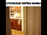 Instagram post by Ох Уж Эти Дети • May 29, 2017 at 8:09am UTC