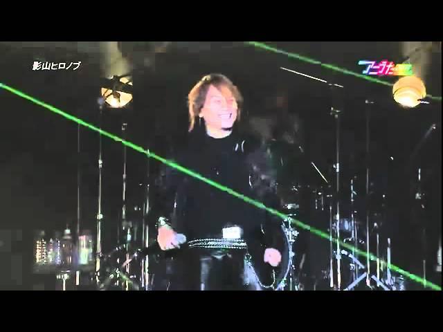 DRAGON BALL Z Concert - Cha-La Head-Cha-La - Hironobu Kageyama