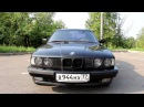 Бэха для СЫНА 1 Ремонт и Восстановление BMW e34 525 Своими руками Иван Зенкевич Про Автомобили