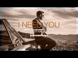 Armin van Buuren &amp Garibay - I Need You (feat. Olaf Blackwood) DubVision Extended Remix