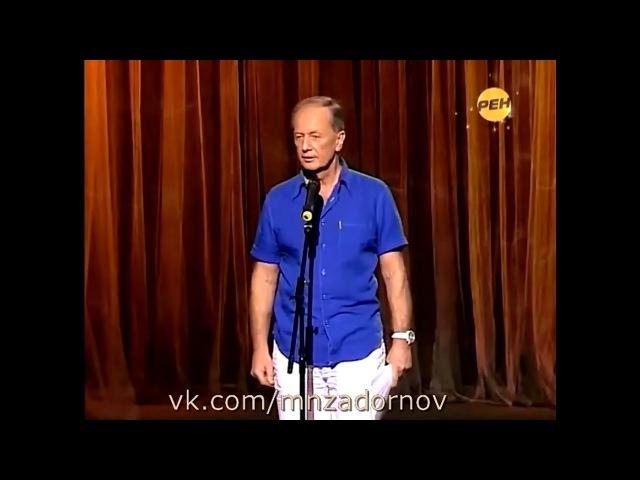 Михаил Задорнов Зачем шимпанзе сигареты Концерт Россия Родина хрена 01 01 2011