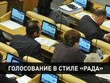 [Энергодар новости] Депутаты - за новые технологии