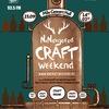 Фестиваль Craft Weekend - 23 сентября