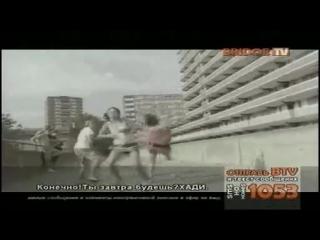 David Guetta vs The Egg - Love Don't Let Me Go (2006) (Bridge TV, 2006)