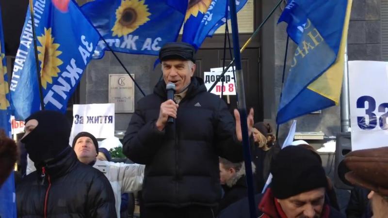 Мітинг Батьківщини та Опоблоку