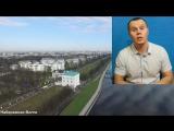 Как продать квартиру в Ярославле.Бесплатные консультации по сделкам с недвижимостью .