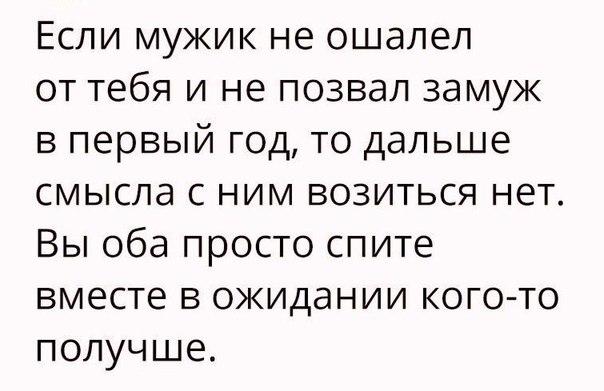 Фото №456242351 со страницы Киры Корсиковой