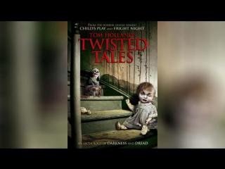 Необычные сказки (2014) | Tom Holland's Twisted Tales