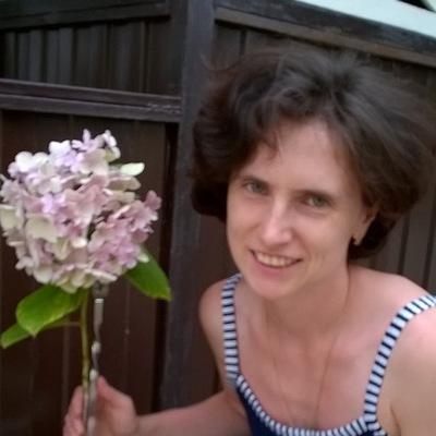 Анастасия Герасько