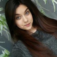 Александра Малинина