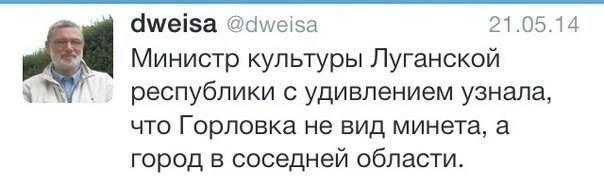 На Донбассе зреет бунт: 19 апреля состоится митинг шахтеров и их родственников с выдвижением требований к главарю боевиков Захарченко, - ГУР - Цензор.НЕТ 1342
