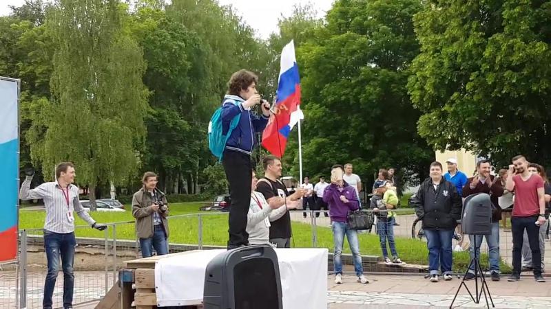 Смоленский школьник выступил на митинге против Путина