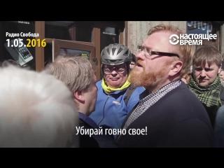 Виталий Милонов опять пришел пообщаться с демонстрантами в Санкт-Петербурге