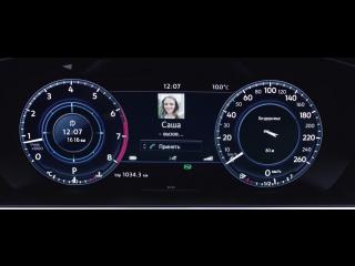 Active Info Display НОВОГО Volkswagen Tiguan