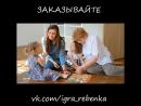 Развивающая настольная игра для Вашего ребенка «Буквограмма» 3 в 1