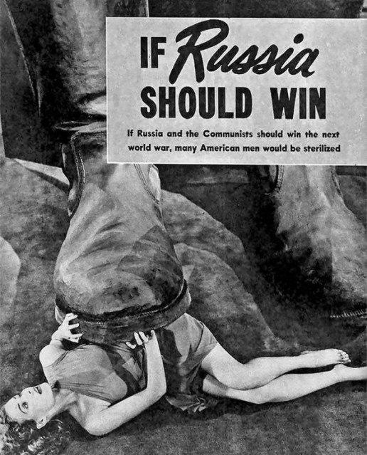 Если Россия победит, то...