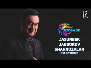 Jasurbek Jabborov - Shahnozalar | Жасурбек Жабборов - Шахнозалар (www.uznew.uz)