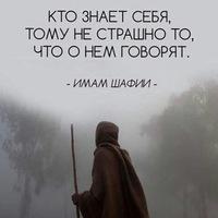 Юлиана Азатовна