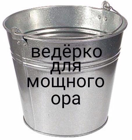 https://pp.vk.me/c637431/v637431369/b0/cH6OizuzbTE.jpg
