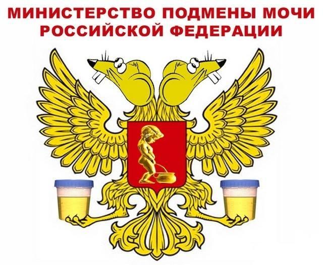 Российскую паралимпийскую сборную отстранили от Олимпиады в Рио - Цензор.НЕТ 194