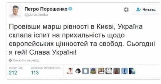 """Операция """"Шатун"""""""