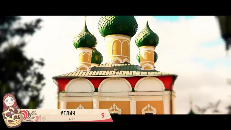 ДРЕВНЕЙШИЕ ГОРОДА РОССИИ | Русский топ 10