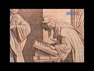 Пророк Исайя. Книга пророка Исаии - Библейский сюжет