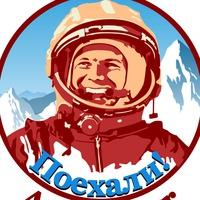 Логотип Горнолыжные туры / Туры Выходного Дня / Тюмень