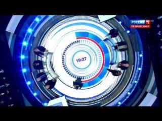 60 минут. Как воды в рот набрал: Порошенко молчит о национализации 01.03.2017
