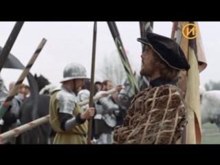 д/ф «Die Welt der Ritter» (Рыцари) Фильм 3 «Последний в своем роде» (2014)