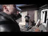 27 марта в один из домов Донецка прилетела ПТУР Ударной волной разрушен забор, выбиты стекла Ранена женщина, проходившая с ребен