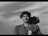 Песня из фильма Господин 420 Радж Капура.