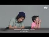 Дети отвечают художнику на вопрос- Что такое любовь (6 sec)