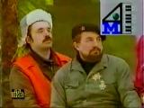 Иван Кайф-Прюключения Че гевары