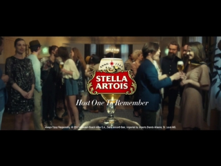 Музыка из рекламы Stella Artois - Party Trick (США) (2017)