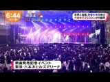 170511 めざましテレビ 메자마시 방탄소년단 BTS cut
