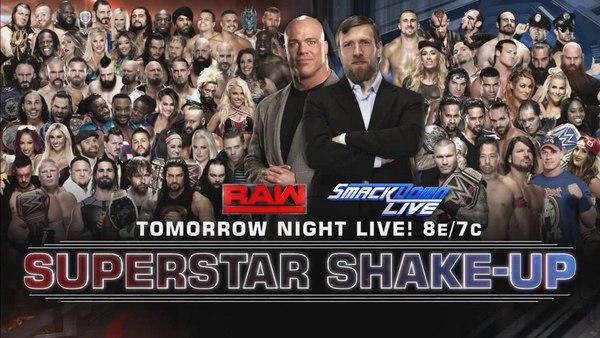 Post image of Superstar Shakeup 2016— полный список