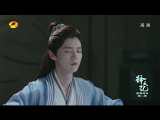 170518 LuHan @ Fighter of the Destiny Episode 40
