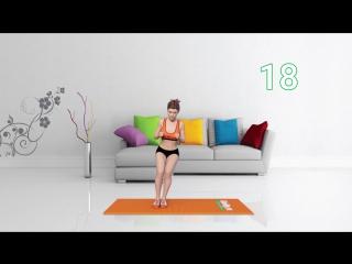 Жиросжигающее упражнение
