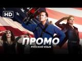 RUS | Промо: «Эш против Зловещих мертвецов / Ash vs Evil Dead» 2016