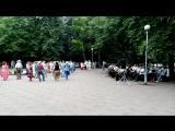 Танцы в парке под Эстрадный оркестр КТЦ