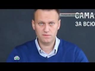 """""""ЧП. Расследование"""": """"Гражданин Навральный"""""""