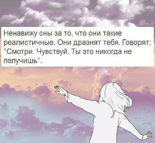 Фото №456240583 со страницы Валерии Андреевой
