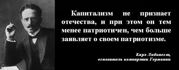 https://pp.vk.me/c637431/v637431876/f27a/viPEoFKcZPA.jpg