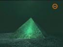СИ - Пирамиды. Наследие Атлантиды