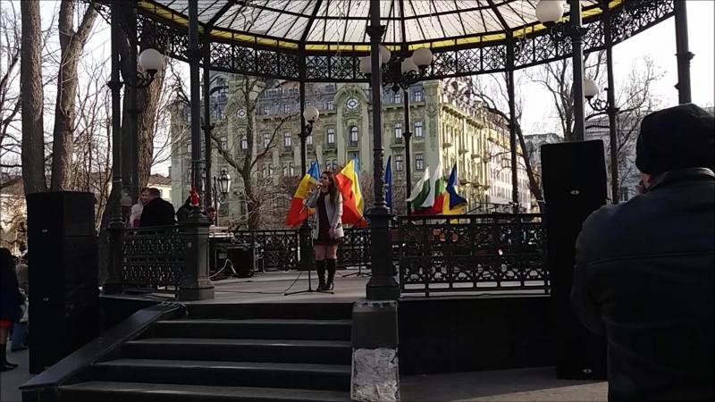 Анна Руснак - Strainatatea
